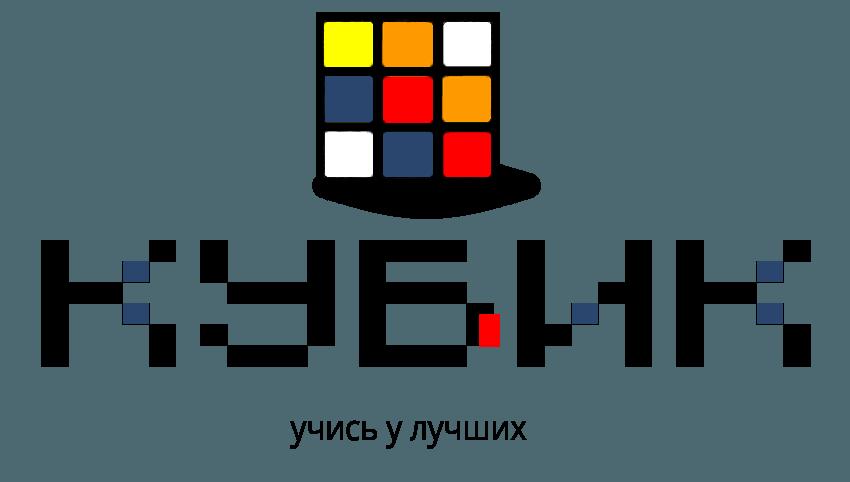автошкола кубик, автошкола Бобруйск, Кубик
